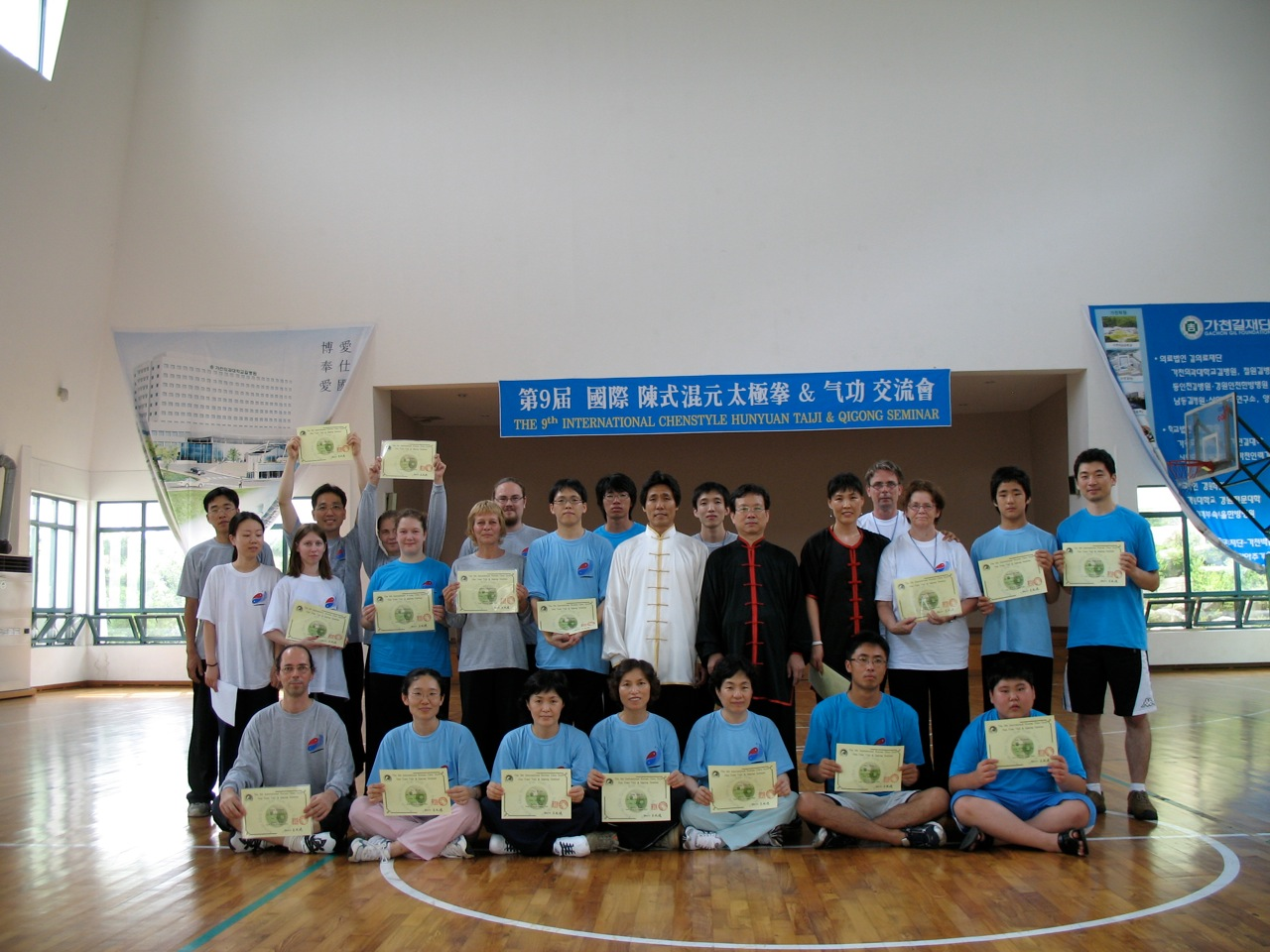 9th Hunyuan Workshop in Korea